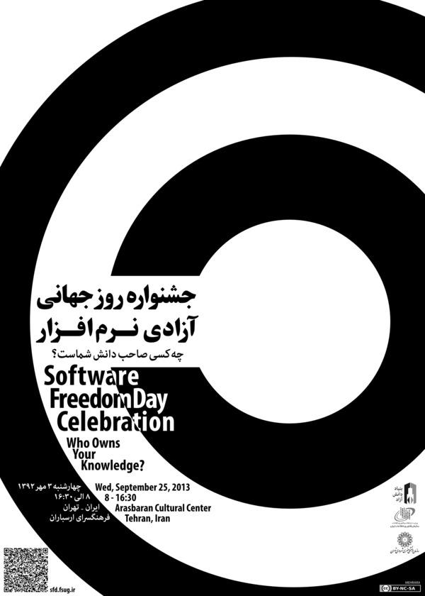 TehranSFD