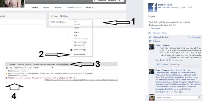 facebook_hack