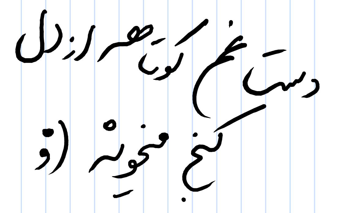 folk_tehrani