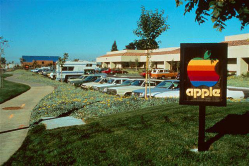apple-hq-1981