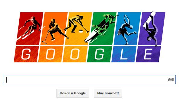 google_sochi