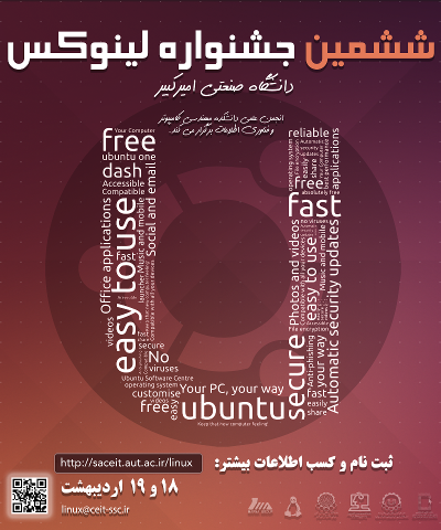 linuxPoster