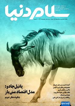 magazine_small