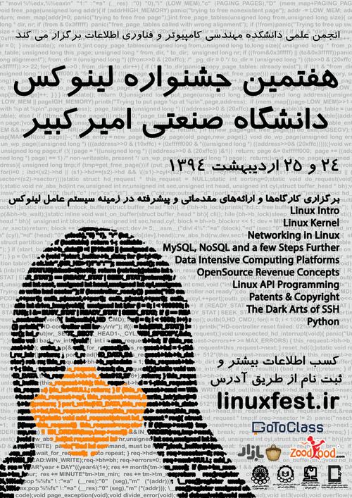 aut_linuxfest