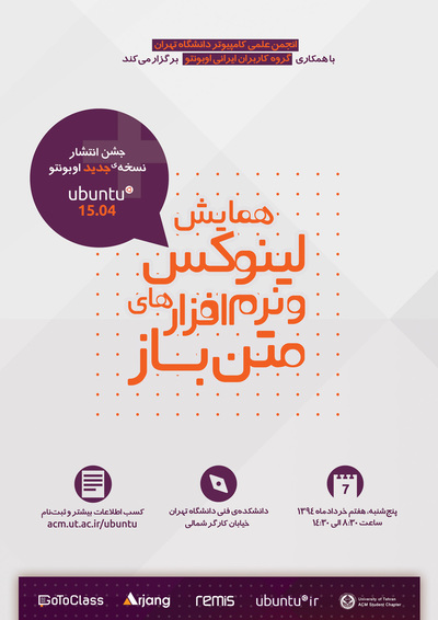 ubuntu15.04