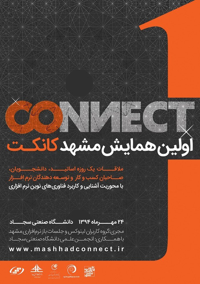 mashhad_connect