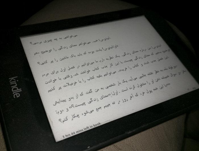 ebook_on_kindle